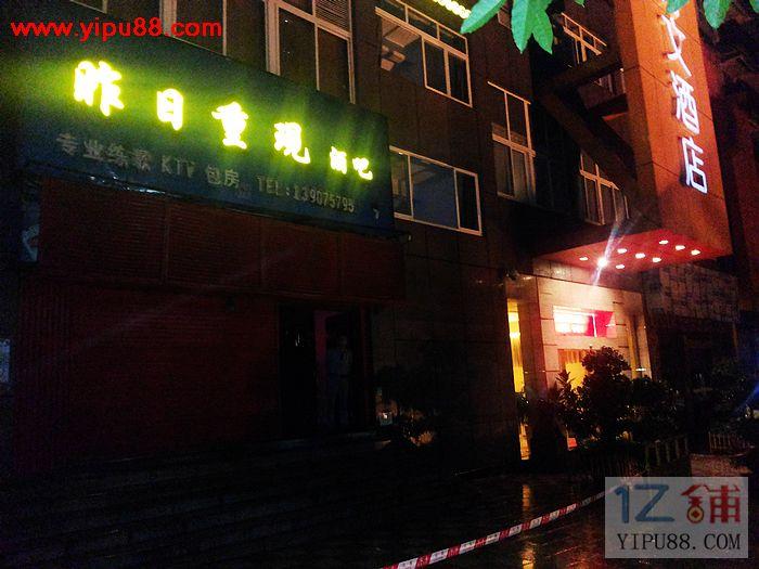 渝北区龙山大道100㎡酒吧转让