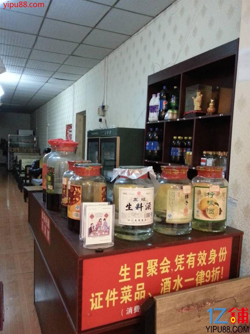 温江大学城南林路373号,中餐馆转让