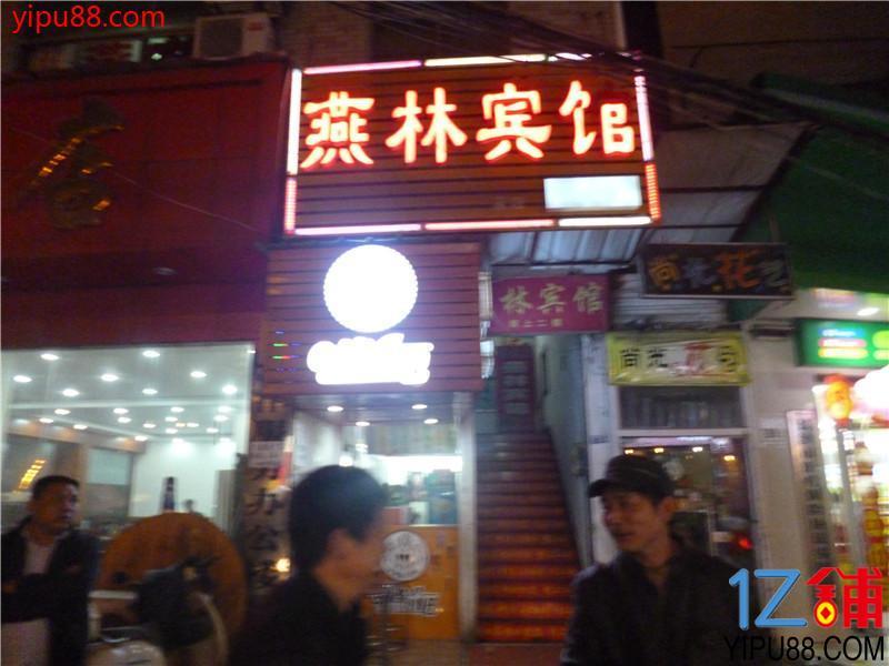 成熟商圈临街350㎡宾馆转让!(交通方便)