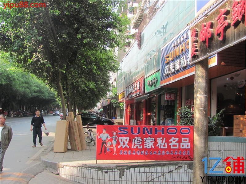 长生镇中心190平米餐馆急转可空转
