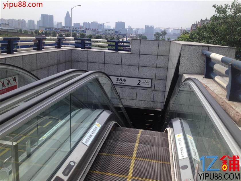 重庆火车北站北广场正对龙头寺轻轨站2号出口1楼临街
