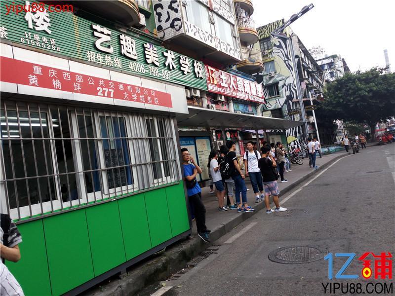 九龙坡黄桷坪品牌冷饮店转让