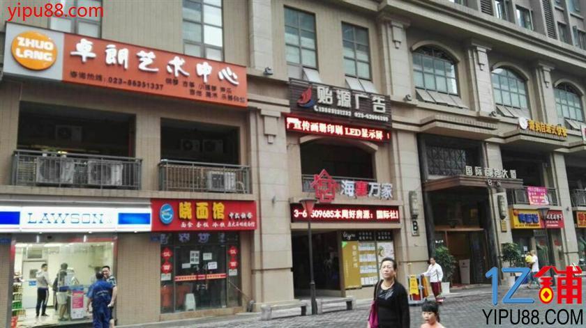重庆商铺 南岸区商铺 国际社区广告门面转让