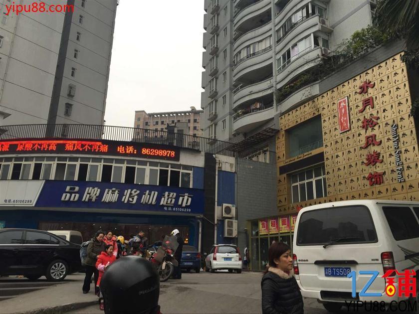 汉渝路车站旁纯一楼带装修物业出租、出售