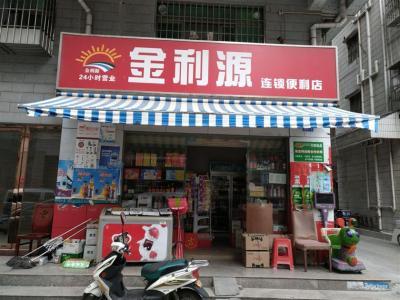 西乡 永丰社区拐角处便利店转让