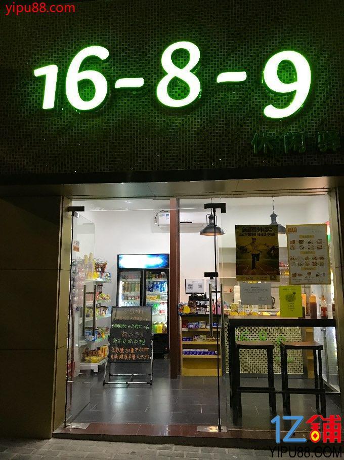 福永中学门口小吃便利店旺铺带全新装修及电器设备货物