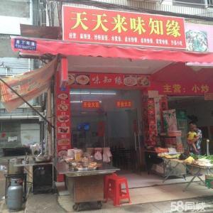 (转让)坂田大发埔浦东街21号酒楼餐饮商业街卖场