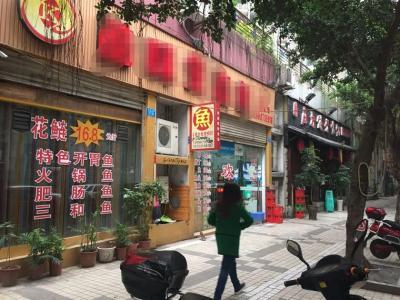大型成熟小区旁180㎡双门头餐饮店低价转让了!