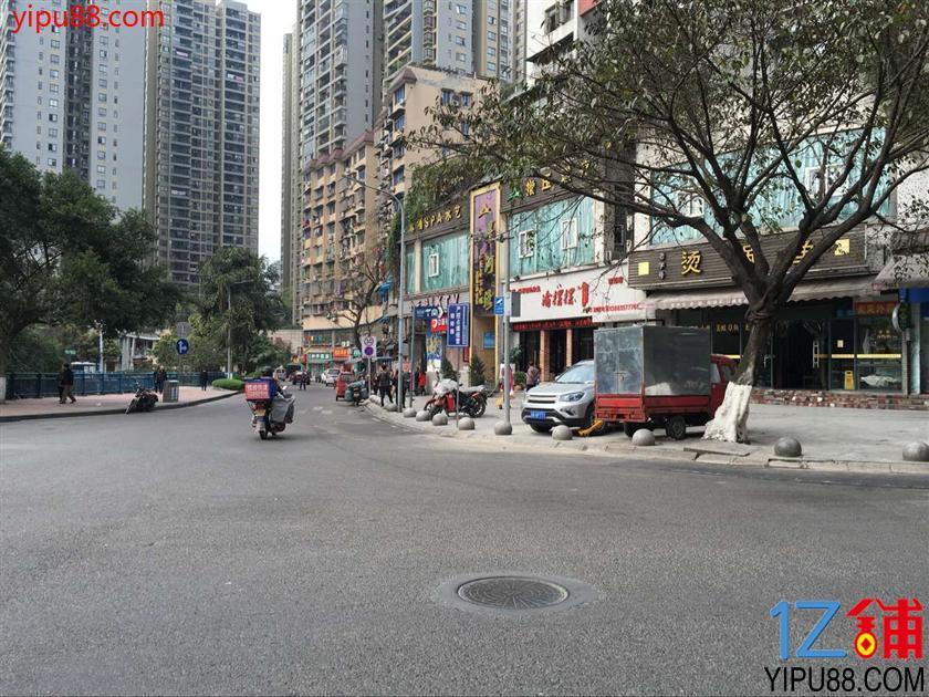 重庆杨家坪动物园旁餐饮店低价转让_租金4800元/月_亿