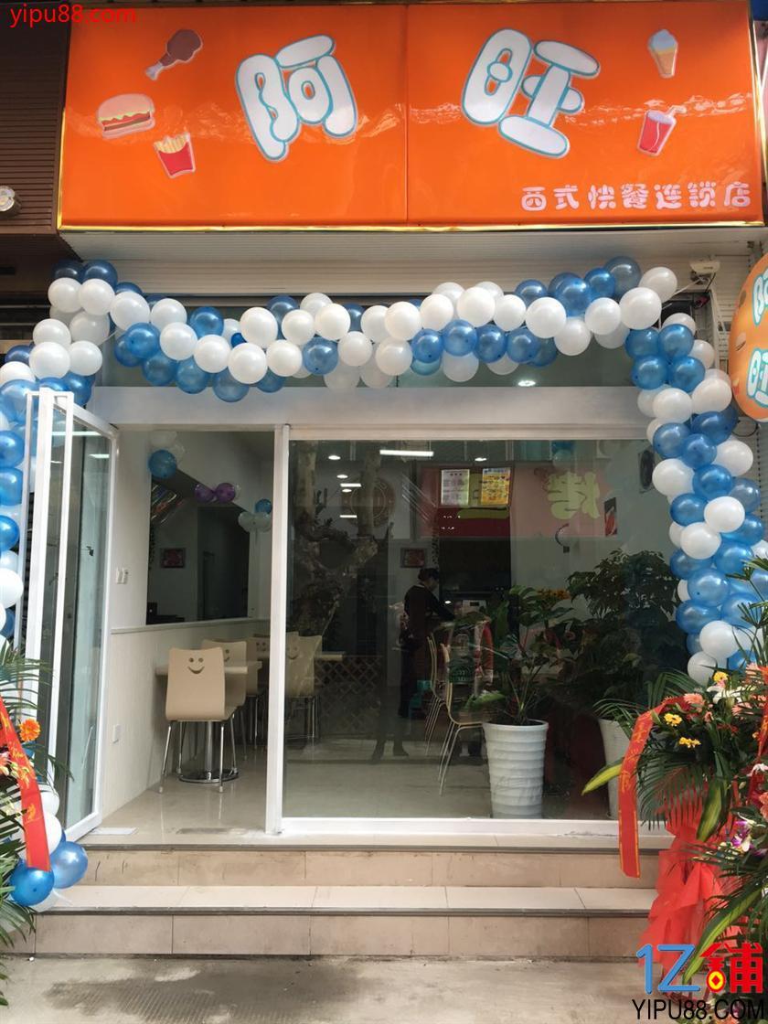 新装修西式快餐店,主要经营快餐饭,汉堡炸鸡等小吃,味道经典,小店全新