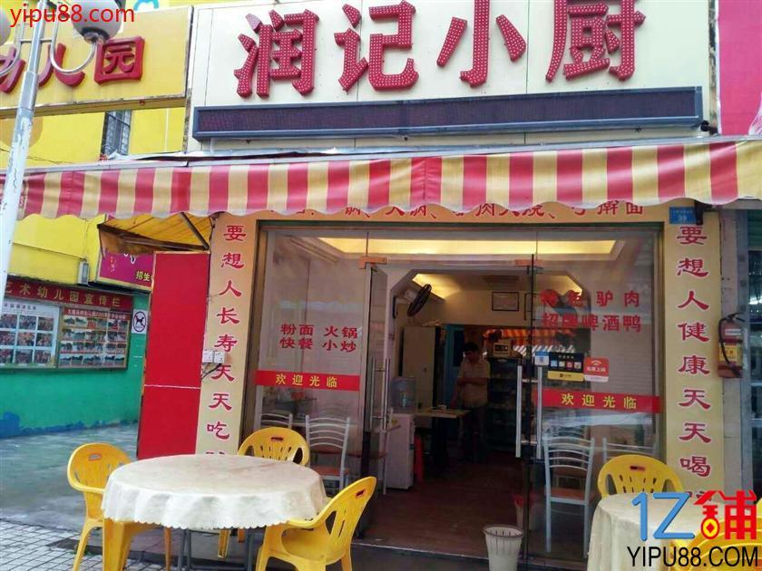 龙岗布吉大坡头商业街 45平米餐饮旺铺转让