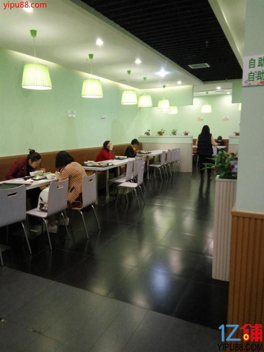 解放碑黄金地段超低价全新快餐店出让