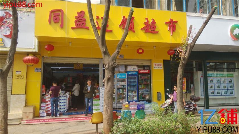 多个成熟小区中心段超市转让