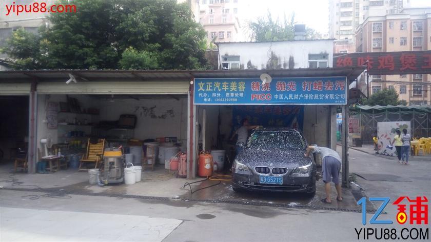 上雪科技园洗车美容店急转
