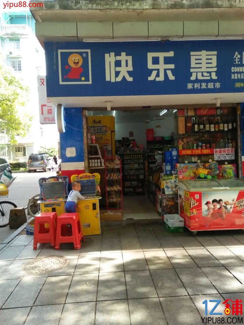 超市卖菜超市怎么装修图片