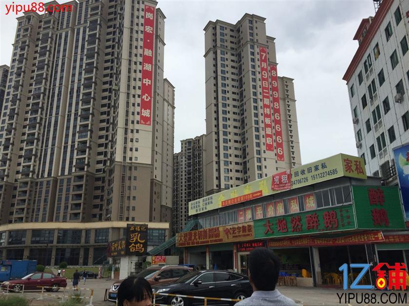 融湖中心城三联排汽车美容店急转
