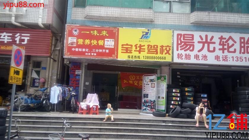 转让福田上沙40平店铺急转