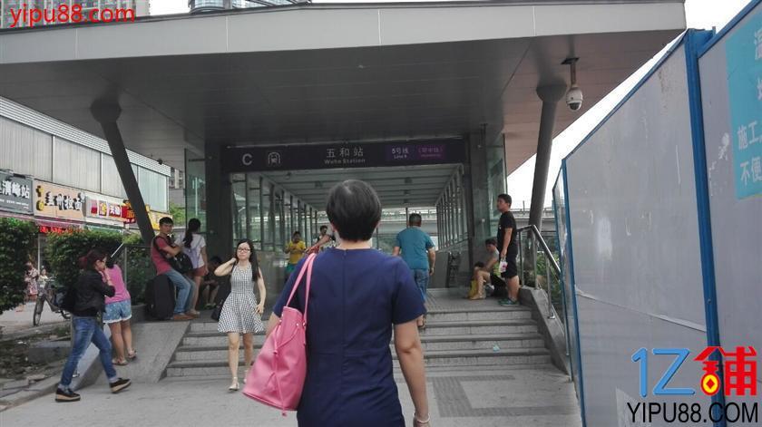 五和地铁C出口广味皇烧腊餐饮店急转
