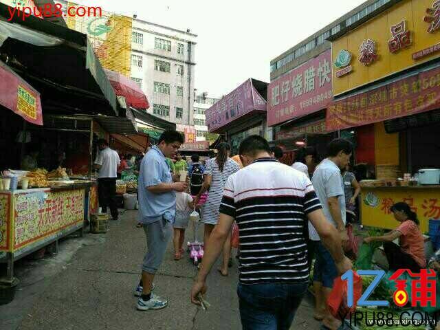 布吉秀峰工业区边餐饮旺铺转让