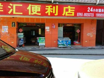 坂田鹏荣商业街附近营利中便利店转让