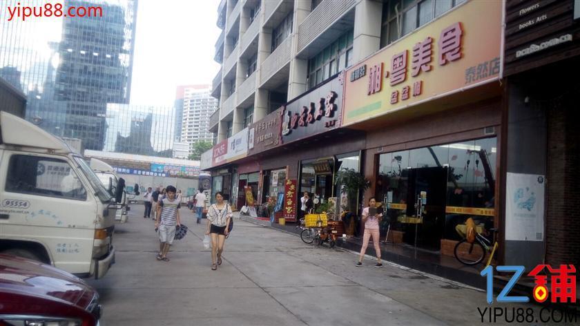 车公庙地铁站附近168平旺铺餐馆转让