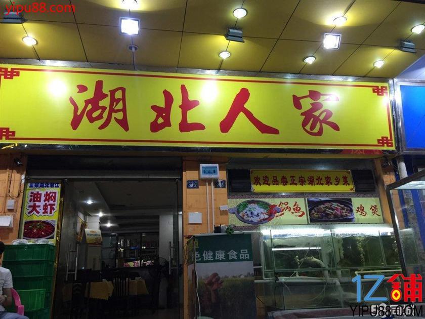 布吉荣超花园150平米餐饮店转让