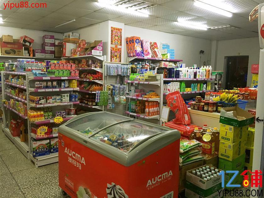 (转让) 转 转 转 盈利超市转让