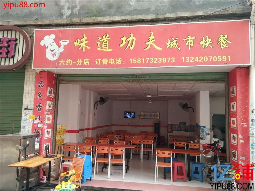 龙岗88平盈利中快餐店旺铺转让