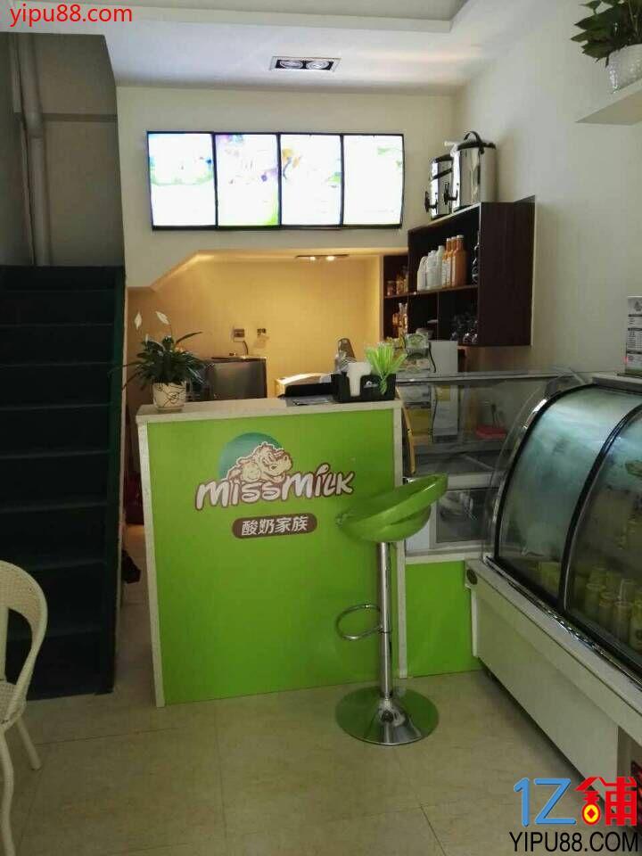 龙岗中心城酸奶家族饮品店急转