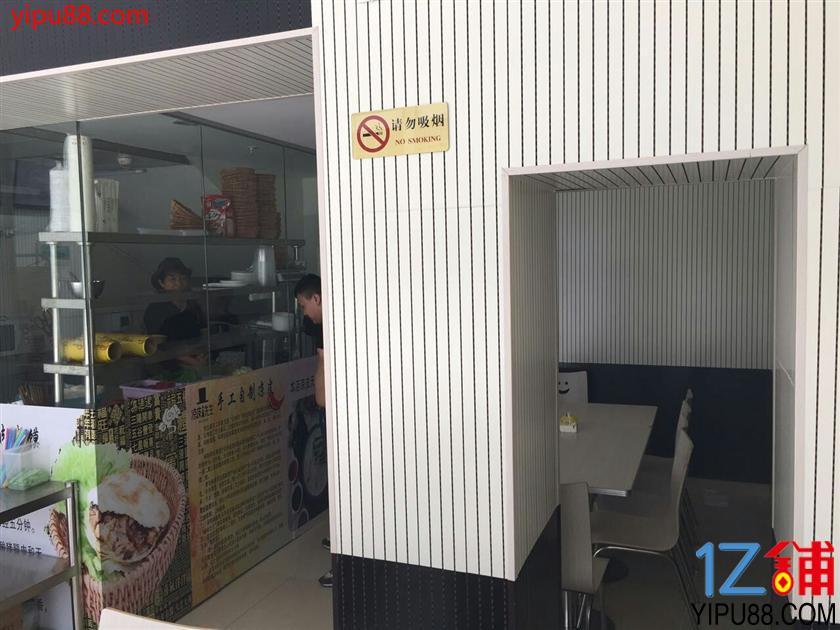 转让盈利餐馆中华强北商业街卖场75平米