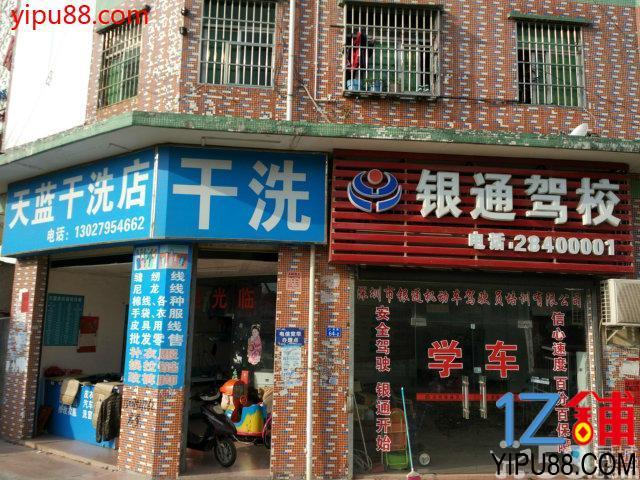 【低价急转】大康莘塘沙荷路30平方驾校 办公配套