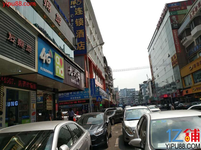 深圳东火车站旁布吉老街旺铺甩店啦!!!