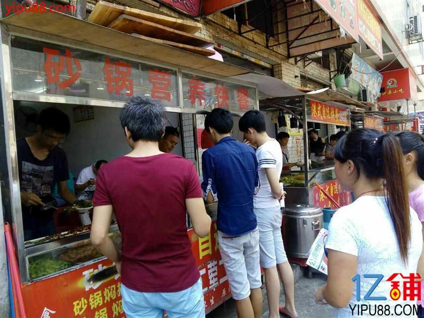 急转50平固戍南昌第一工业区门口餐馆