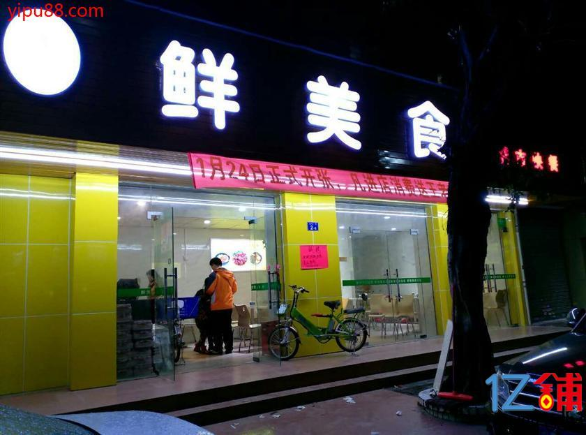 转让龙华新区-梅林关口小区里面70㎡快餐店