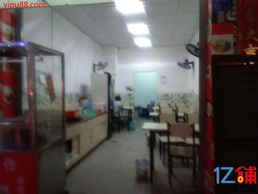 急转30平福永裕华园东餐饮小吃店