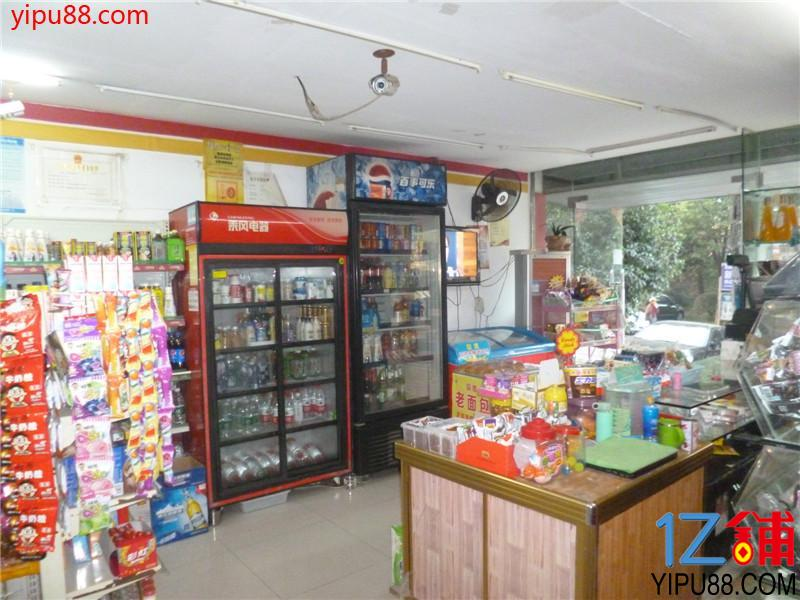 社区档口-临街锦和超市转让
