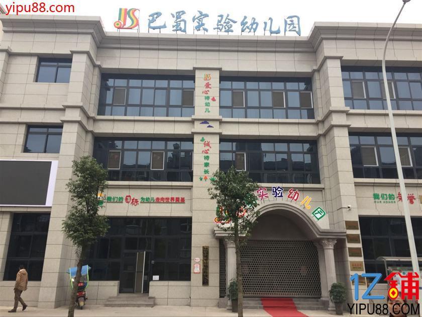 巴蜀实验幼儿园带品牌寻找实力投资者