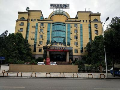永川财经学院旁独栋酒店合作方式灵活