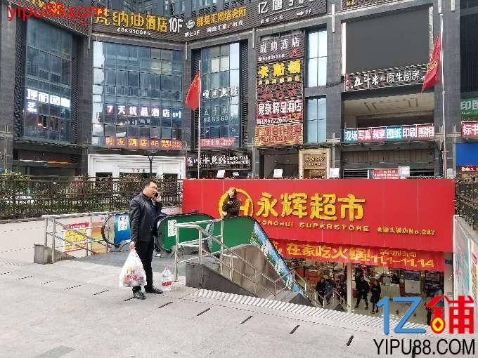 捡趴活了!永辉超市旁临街285㎡旺铺5万转让了!