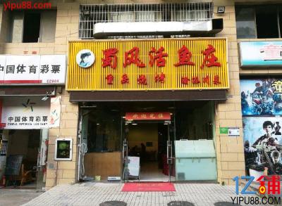 【8.8万急转】龙华238㎡独家中餐店