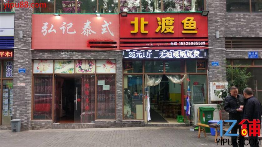 餐饮街三通盈利餐馆2万8低价急转(可空转)