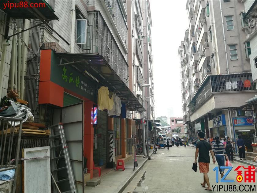 罗湖靖轩小学旁早餐店低价急转