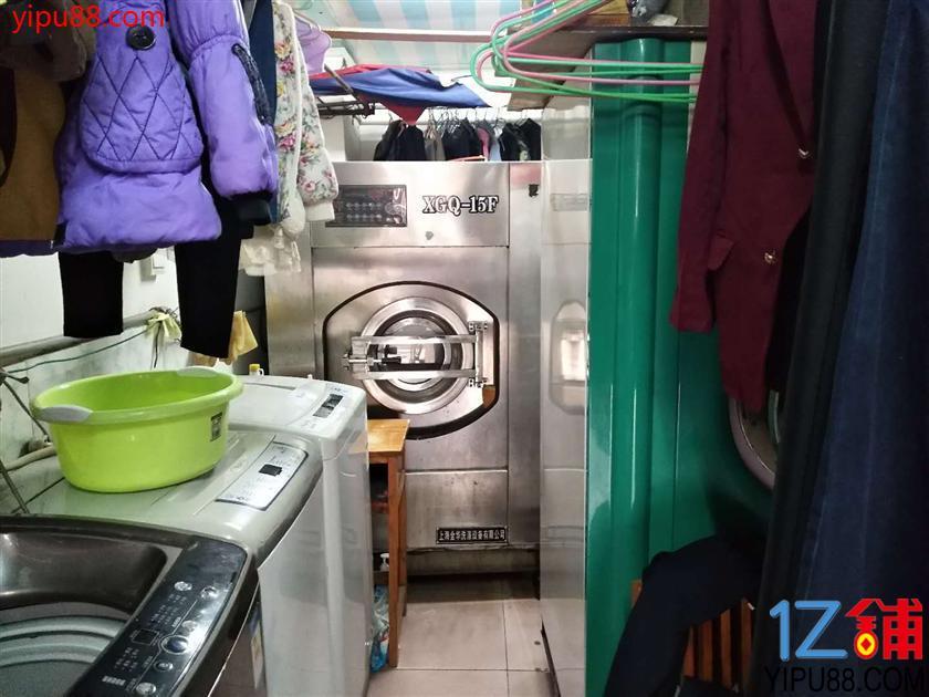 没淡季的干洗店整体出手,租金低,可住家