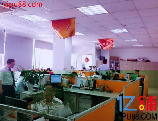 中国平安人寿保险(望城景城苑分公司)带租约出售