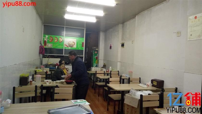 高档小区55㎡蒸菜店转让,可空转