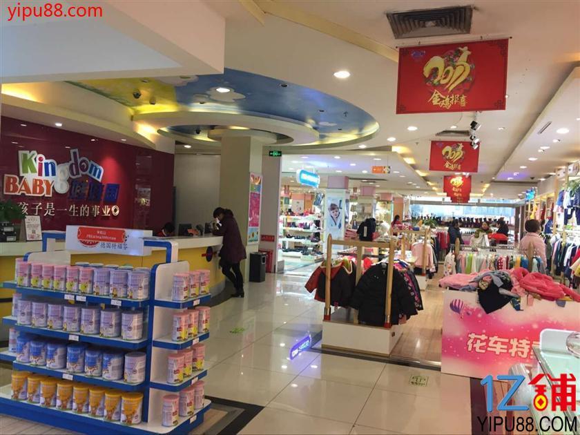 观音桥步行街成熟商铺招租(招商、联营均可)品牌汉堡店的首选