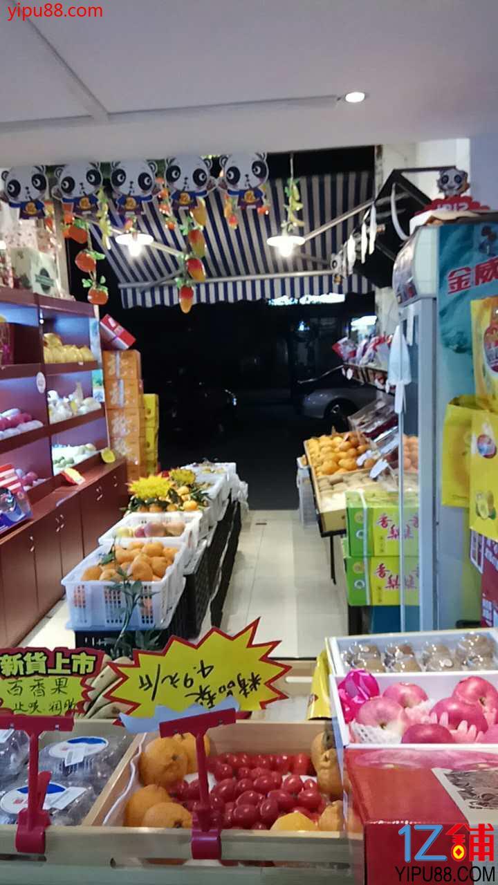 成华万年场苏宁易购后面成熟小区旁盈利水果店低价急转