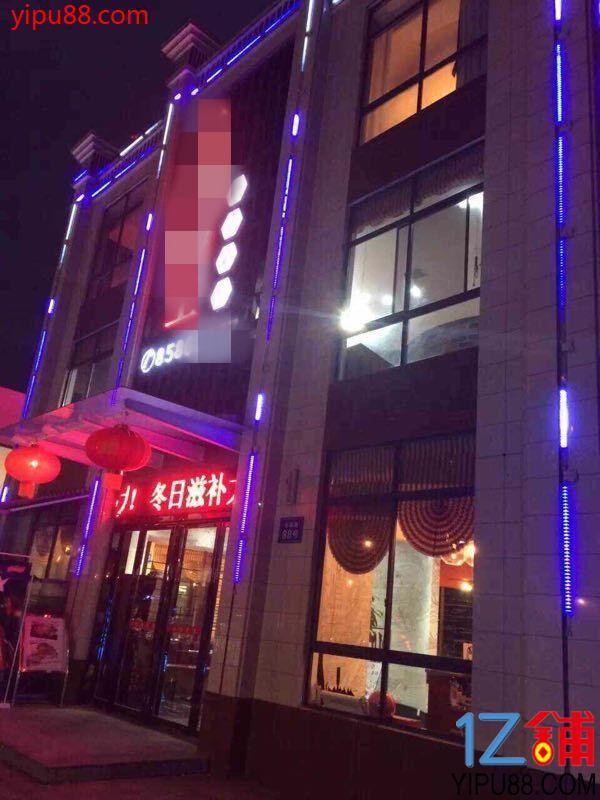河西350㎡独栋二楼转租(适合做茶楼,ktv,或办公 等)