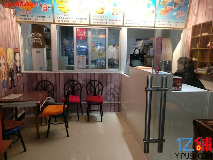盼盼小学大门侧唯一奶茶汉堡小吃店转让
