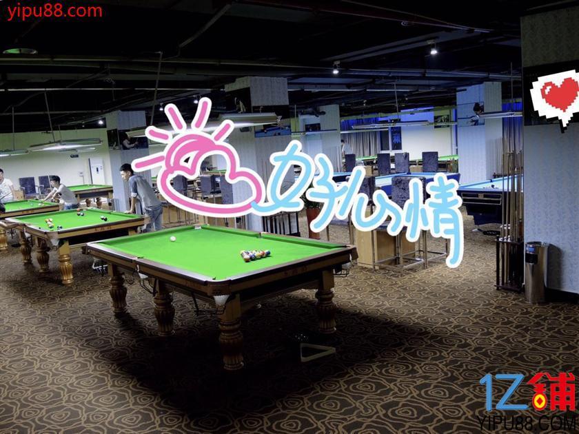 重庆大学附近全新盈利台球、机麻店急转